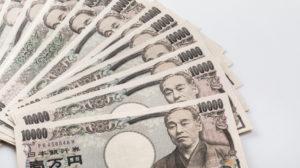 2017年は億万長者を目指すならドリームジャンボ宝くじ一択か!?ミニ1億円の方と当選確率を比較しどっちが買いか決定