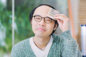 毎週更新【toto・BIG】は本当に6億円当選するのか。遂に当選!?実際買ってみた結果...